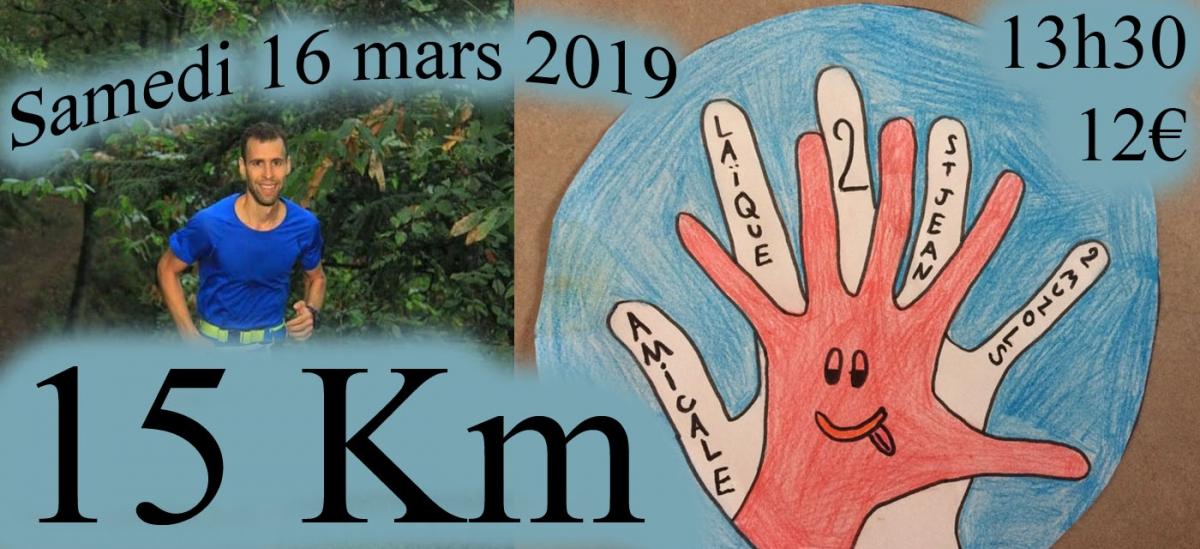 15km - Les puristes